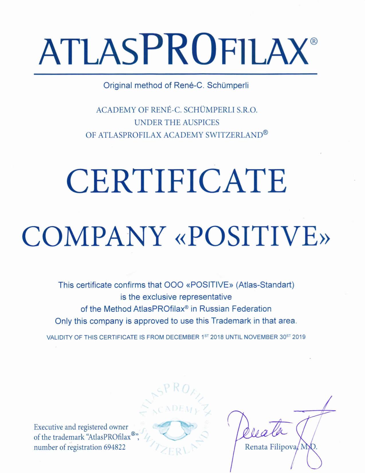 sertifikat_atlas